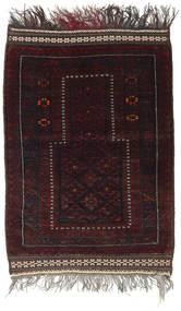 Afghan Khal Mohammadi Tapis 87X124 D'orient Fait Main Marron Foncé/Rouge Foncé (Laine, Afghanistan)