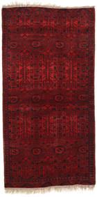 Afghan Khal Mohammadi Matto 85X172 Itämainen Käsinsolmittu Tummanpunainen/Tummanruskea (Villa, Afganistan)
