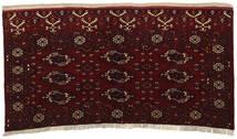 Afghan Khal Mohammadi Vloerkleed 87X159 Echt Oosters Handgeknoopt Donkerbruin/Donkerrood (Wol, Afghanistan)