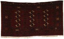 Afghan Khal Mohammadi Matto 97X175 Itämainen Käsinsolmittu Tummanruskea (Villa, Afganistan)