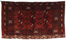 Afghan Khal Mohammadi Rug 96X163 Authentic  Oriental Handknotted Dark Red (Wool, Afghanistan)