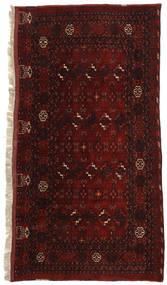 Afghan Khal Mohammadi Matto 96X187 Itämainen Käsinsolmittu Tummanruskea/Tummanpunainen (Villa, Afganistan)
