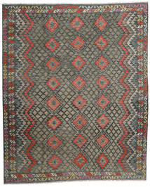 Tapis Kilim Afghan Old style ABCZC385