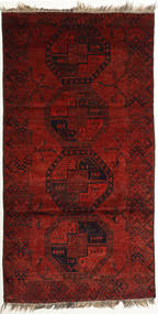 Afghan Khal Mohammadi Rug 116X217 Authentic  Oriental Handknotted Dark Red/Dark Brown (Wool, Afghanistan)
