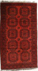 Afghan Khal Mohammadi Matto 116X203 Itämainen Käsinsolmittu Tummanpunainen/Ruoste (Villa, Afganistan)