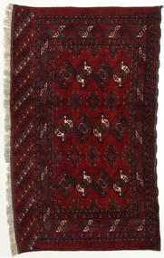 아프가니스탄 Khal Mohammadi 러그 104X175 정품 오리엔탈 수제 다크 브라운/다크 레드 (울, 아프가니스탄)