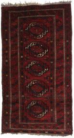 Afghan Khal Mohammadi Matto 103X193 Itämainen Käsinsolmittu Tummanruskea/Tummanpunainen (Villa, Afganistan)