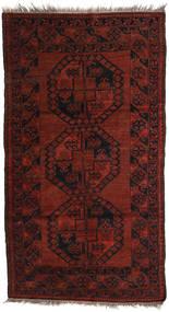 Afghan Khal Mohammadi Matto 116X210 Itämainen Käsinsolmittu Tummanpunainen (Villa, Afganistan)