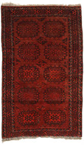 Afghan Khal Mohammadi Rug 116X208 Authentic  Oriental Handknotted Dark Red/Dark Brown (Wool, Afghanistan)