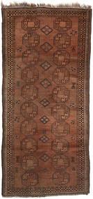 Afghan Khal Mohammadi Rug 111X242 Authentic  Oriental Handknotted Dark Red/Dark Brown/Brown (Wool, Afghanistan)