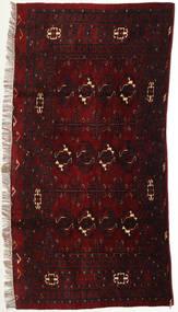 Afghan Khal Mohammadi Rug 102X183 Authentic  Oriental Handknotted Dark Brown/Dark Red (Wool, Afghanistan)