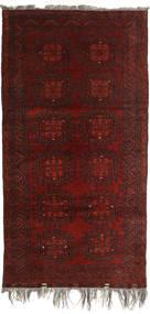 Afghan Khal Mohammadi Teppich 111X218 Echter Orientalischer Handgeknüpfter Dunkelrot (Wolle, Afghanistan)