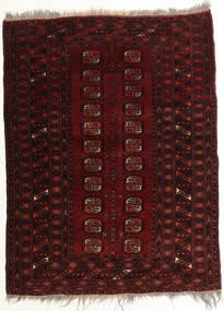 Afghan Khal Mohammadi Matto 101X128 Itämainen Käsinsolmittu Tummanruskea/Tummanpunainen (Villa, Afganistan)