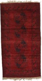 Afghan Khal Mohammadi Matto 112X214 Itämainen Käsinsolmittu Tummanpunainen/Tummanruskea (Villa, Afganistan)
