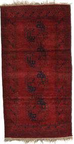 Afghan Khal Mohammadi Teppich  112X214 Echter Orientalischer Handgeknüpfter Dunkelrot/Dunkelbraun (Wolle, Afghanistan)