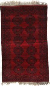 Afghan Khal Mohammadi Teppich  120X200 Echter Orientalischer Handgeknüpfter Dunkelrot/Dunkelbraun (Wolle, Afghanistan)
