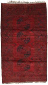 Afghan Khal Mohammadi Rug 120X203 Authentic  Oriental Handknotted Dark Red/Dark Brown (Wool, Afghanistan)