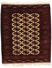 Afghan Khal Mohammadi Rug 128X151 Authentic  Oriental Handknotted Dark Brown/Dark Red (Wool, Afghanistan)