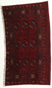 Afghan Khal Mohammadi Rug 100X170 Authentic  Oriental Handknotted Dark Red (Wool, Afghanistan)