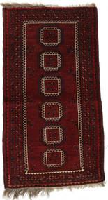 Afghan Khal Mohammadi Matta 72X132 Äkta Orientalisk Handknuten Mörkbrun/Mörkröd (Ull, Afghanistan)