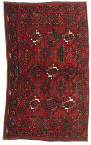 Afghan Khal Mohammadi Alfombra 81X138 Oriental Hecha A Mano Rojo Oscuro/Beige (Lana, Afganistán)