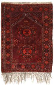 Afghan Khal Mohammadi Rug 79X103 Authentic  Oriental Handknotted Dark Red/Beige (Wool, Afghanistan)