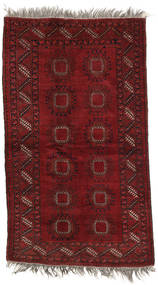Afghan Khal Mohammadi Rug 117X200 Authentic  Oriental Handknotted Dark Red (Wool, Afghanistan)