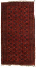 Afghan Khal Mohammadi Rug 117X216 Authentic  Oriental Handknotted Dark Red (Wool, Afghanistan)