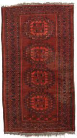 Afghan Khal Mohammadi Matto 117X211 Itämainen Käsinsolmittu Tummanpunainen/Tummanruskea (Villa, Afganistan)