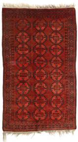 Afghan Khal Mohammadi Rug 117X194 Authentic  Oriental Handknotted Dark Red/Dark Brown (Wool, Afghanistan)