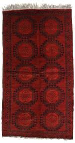 Afghan Khal Mohammadi Teppich  118X215 Echter Orientalischer Handgeknüpfter Dunkelrot/Rot/Dunkelbraun (Wolle, Afghanistan)
