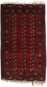 Afghan Khal Mohammadi Matta 134X226 Äkta Orientalisk Handknuten Mörkbrun/Mörkröd (Ull, Afghanistan)