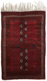Afghan Khal Mohammadi Rug 134X203 Authentic  Oriental Handknotted Dark Brown/Dark Red (Wool, Afghanistan)