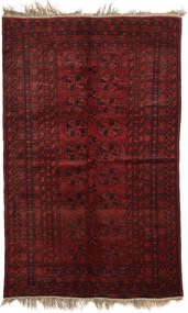 アフガン Khal Mohammadi 絨毯 135X215 オリエンタル 手織り 深紅色の (ウール, アフガニスタン)