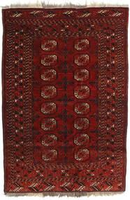 Afghan Khal Mohammadi Matta 127X180 Äkta Orientalisk Handknuten Mörkröd/Mörkbrun (Ull, Afghanistan)