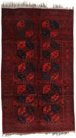 Afghan Khal Mohammadi Matto 149X248 Itämainen Käsinsolmittu Tummanruskea/Tummanpunainen (Villa, Afganistan)
