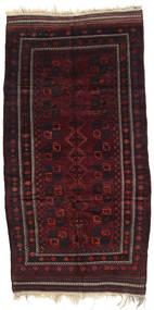 Afghan Khal Mohammadi Rug 142X280 Authentic  Oriental Handknotted Dark Red (Wool, Afghanistan)
