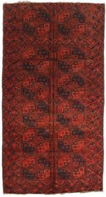 Afghan Khal Mohammadi Matta 154X290 Äkta Orientalisk Handknuten Mörkröd/Mörkbrun (Ull, Afghanistan)
