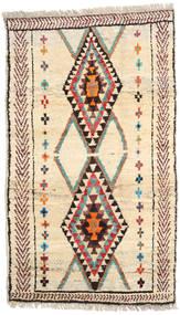 Barchi / Moroccan Berber - Afganistan-matto ORIB21