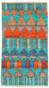 Barchi / Moroccan Berber - Afganistan tapijt ORIB20