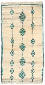 Barchi / Moroccan Berber - Afganistan Teppich ORIB24