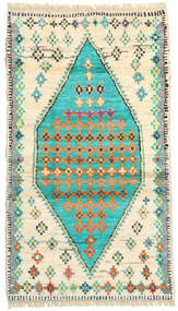 Dywan Barchi / Moroccan Berber - Afganistan ORIB12