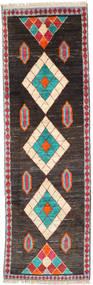 Tapis Barchi / Moroccan Berber - Afganistan ORIB2