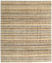 Ziegler Ariana Rug 245X296 Authentic  Oriental Handknotted Light Brown/Beige (Wool, Afghanistan)