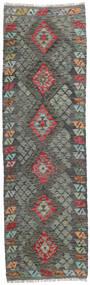 Kilim Afgán Old Style Szőnyeg 75X249 Keleti Kézi Szövésű Sötétszürke/Világosszürke (Gyapjú, Afganisztán)