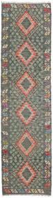 キリム アフガン オールド スタイル 絨毯 ABCZC265