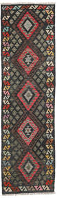 Kelim Afghan Old style-matto ABCZC266