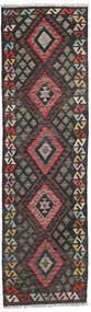 Kilim Afghan Old style carpet ABCZC266