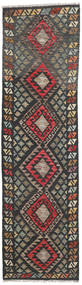 Kilim Afghan Old style carpet ABCZC267