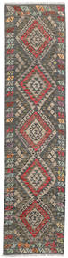 Kelim Afghan Old style-matto ABCZC271